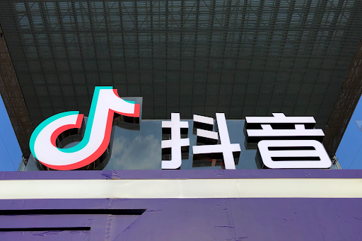 New Regulations: The New Version of Tik Tok in China